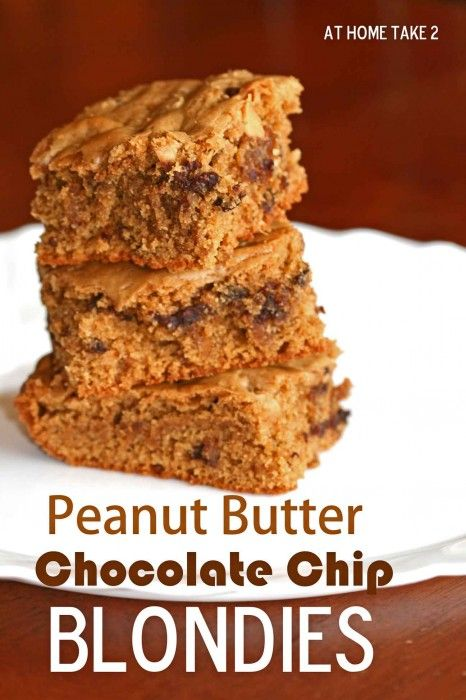 Peanut Butter Rolo Blondies Recipe — Dishmaps