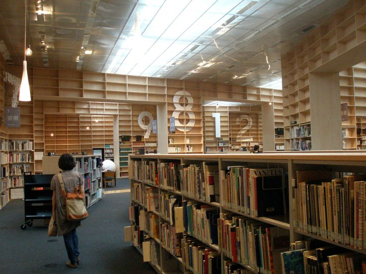 Musashino Art University Library