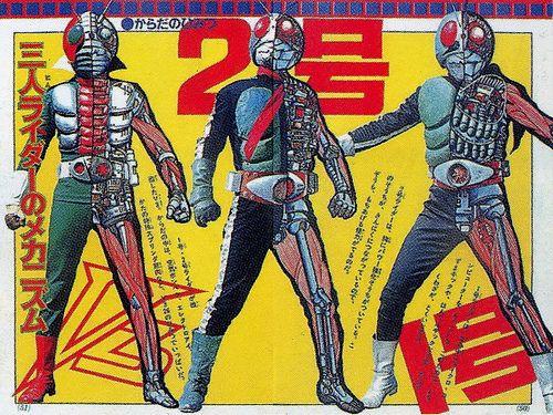 Kamen Rider cutaway