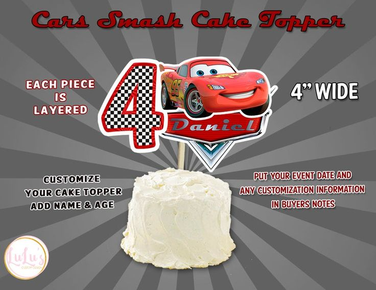 Cars birthday party smash cake topper disney cars party