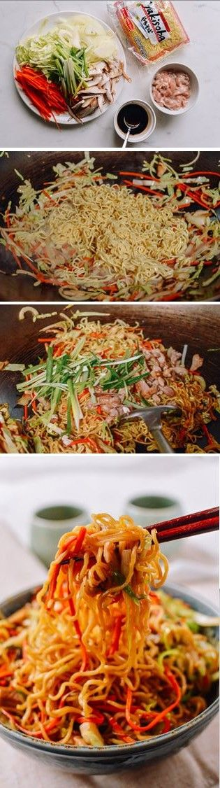 Chicken Yakisoba Recipe by the Woks of Life