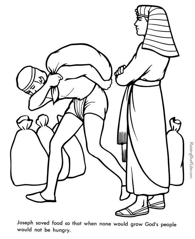 Joseph supervises the gathering