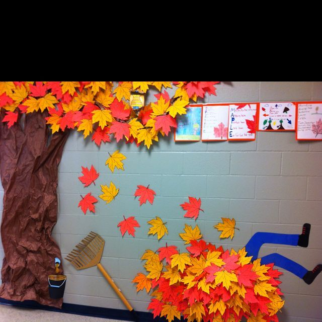 Fall hallway decorations - paper!