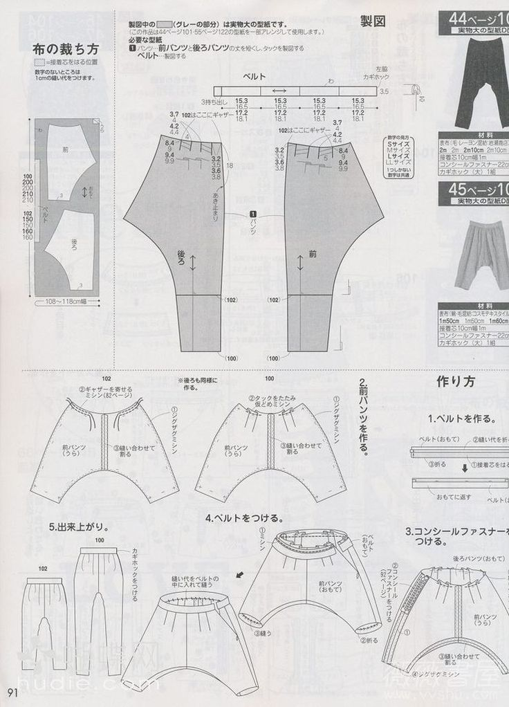 harem pants template - 455 best images about sewing your own pants on pinterest