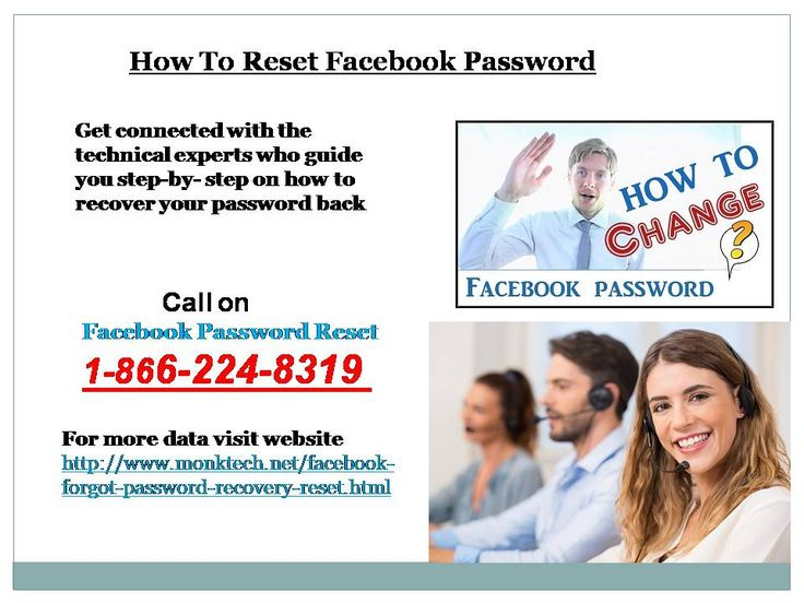 When you can't remember your password, you can reset it