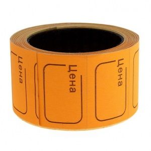 Ценник ролик. оранжевый 30*20мм (350эт./100рол.) АРТИКУЛ ЦР 30*20 оранжевый ОПИСАНИЕ Ценник роликовый оранжевый самоклеящийся 30х20мм, имеет яркую окраску, легко крепится на любом товаре.