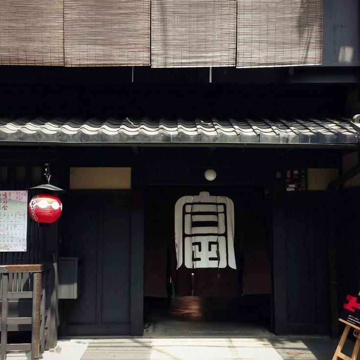 ASPHODEL/富美代 祇園富永町の老舗のお茶屋「富美代(とみよ)」 創業は文化年間(1804〜18)とされている。富田屋という大きなお茶屋の仲居頭・美代が、別家をしたのが始まり。
