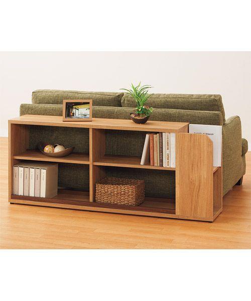 サイドにはA4サイズの本を収納できるラックが付いています。シンプルなデザインでぬくもりのある木目調が北欧風のシェルフです。サイドテーブルやパーテーションにしたり、壁やソファにピッタリくっつけて置いてもステキです。