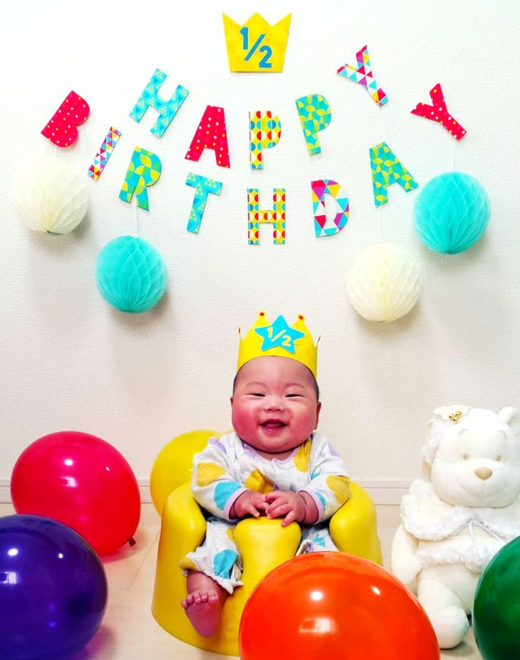 rei_taku2017様より 素敵な写真!おめでとうございま〜す!✨ ➡️https://goo.gl/bIUMsC ➡️https://goo.gl/z3vyMw  年1月10日、生後6ヶ月になりました~✴ 大ちゃんハーフバースデーおめでとう #男の子 #男の子のママ #新米ママ #2016年7月生まれ #生後6ヶ月 #大輝 #大ちゃん好き #ハーフバースデー #ほとんど100均 #ペーパークラフト #おめでとう #親バカ部