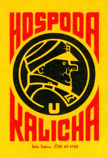 Great design Matchbox label from Czechoslovakia around 1960.