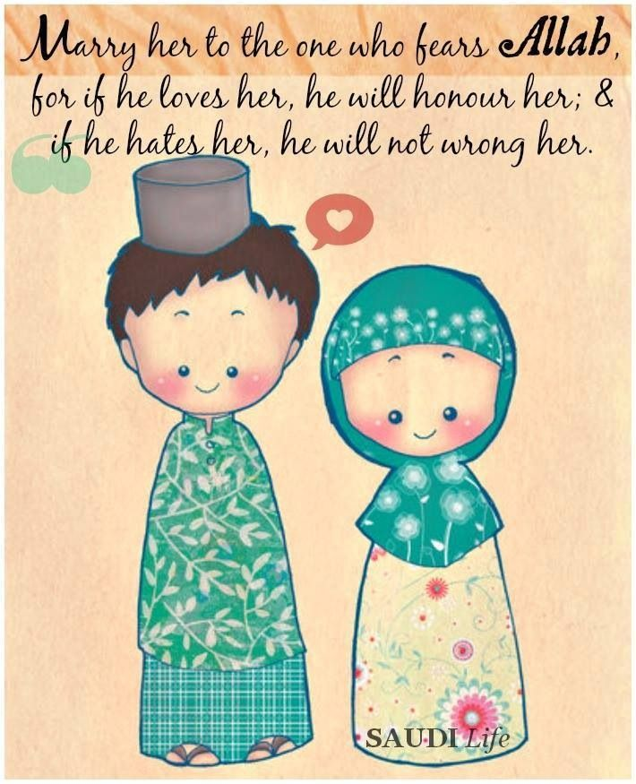 #Marriage #in #islam #beautiful ❤️  Sponsor a poor child learn Quran with $10, go to FundRaising http://www.ummaland.com/s/hpnd2z