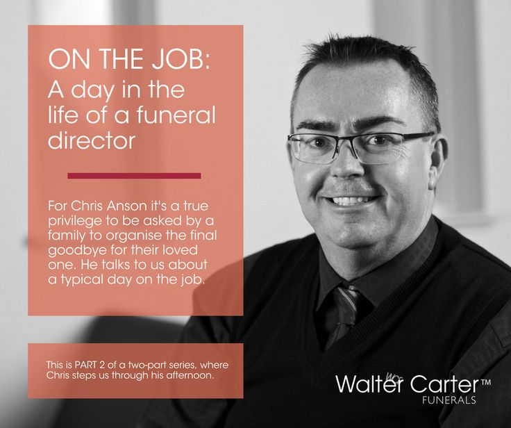 BLOG POST: Ever wondered what a funeral director does all day?   We asked Chris Anson, a Conductor and Arranger at Walter Carter Funerals, to talk to us about a typical day on the job.  Here, in Part 2 of our two-part series, he walks us through his afternoon - one where he has an arrangement meeting, takes a first call, goes to a nursing home to take a recently deceased person into care and more