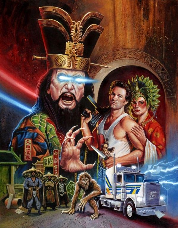 Cool Art: Big Trouble In Little China