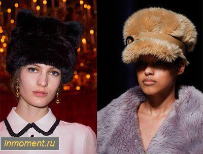 модные головные уборы осень 2017