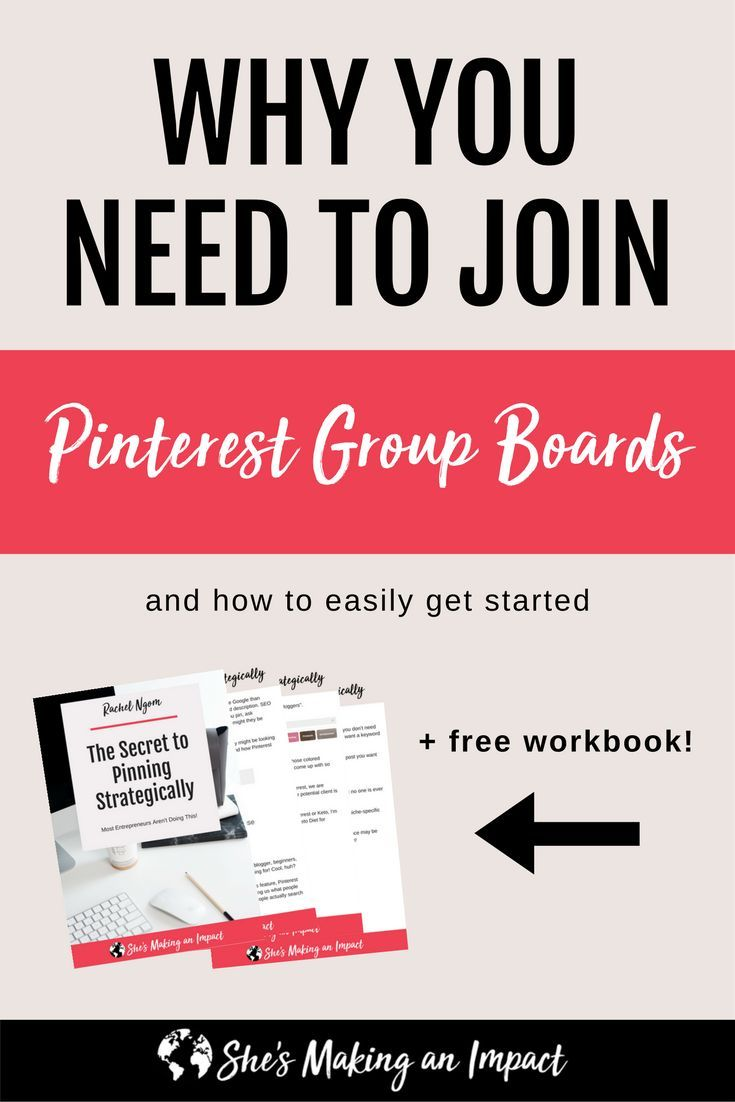 Joining Pinterest group boards are a great strategy to increase traffic! How do you find & join group boards?What are the best Pinterest group board strategies? I'll cover all of that in this post! Repin and grab my free Pinterest cheat sheet with my top tips that increased my traffic by 34,000/month for free! entrepreneur tips, blogging tips, blogging for beginners, how to make money online, make money online, get more clients, how to get more clients via @rachelngom