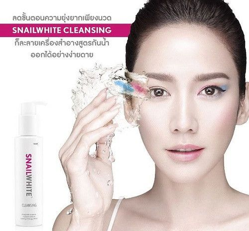 Snail White Cleansing Deeply Make Up Remover