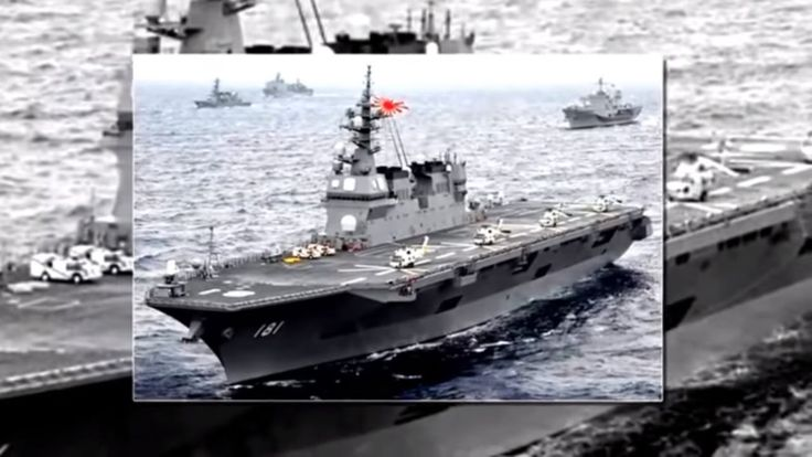 Today's News⚓ How Does China Deal With The Japanese Carrier Izumo In The...