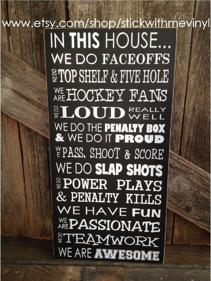 In this house we do FACEOFFS Hockey sport home by stickwithmevinyl