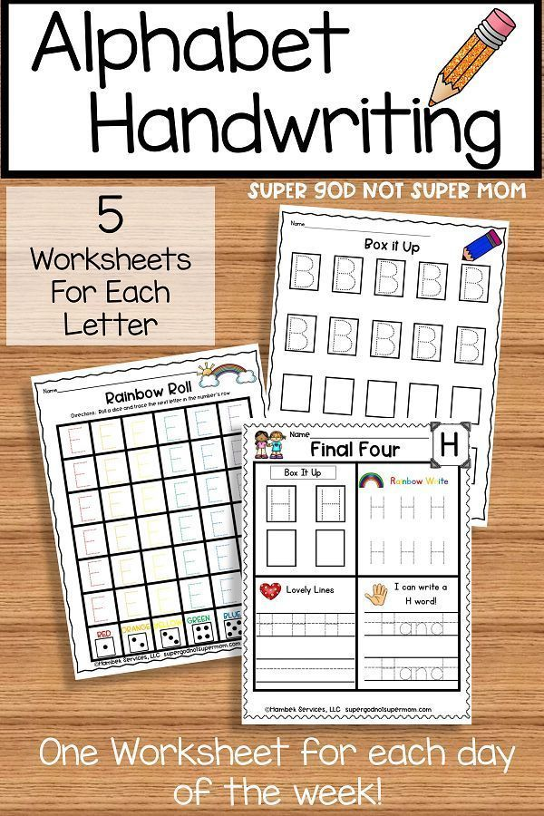 Uppercase Handwriting Practice Pages Bundle Back To School