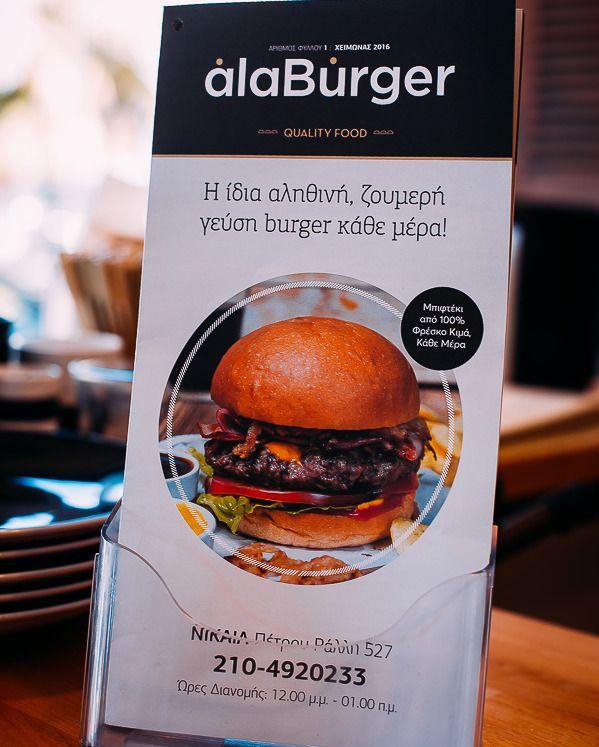Καλό μεσημέρι σε όλους μας τους φίλους!  Σας περιμένουμε σήμερα παρέα με τις καλύτερες λιχουδιές της πόλης!  Τηλέφωνα παραγγελιών: Ala Burger Quality Food Πέτρου Ράλλη 527 Νίκαια 2104920233 #burger #alaburger #nikaia #minichorizo #onionsrings #sesamybbqstrips #mozzarellasticks #sandwich #burgernikaia #kidsmenou #picante #sweetchili #trufflemayo #caesar #blue cheese #honeymustard #alaburger #qualityfoods #clubsandwich #kaiser