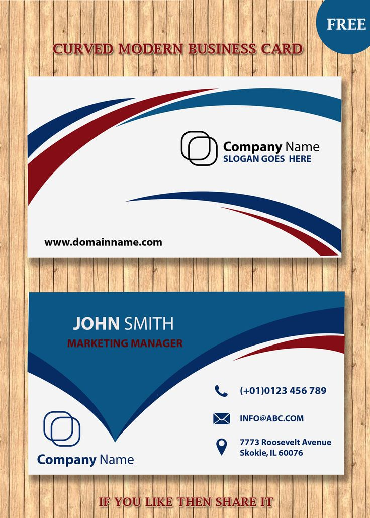 17 best Business Card Templates images on Pinterest | Business ...
