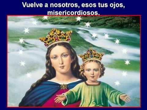 CANCION DIOS TE SALVE REINA Y MADRE Daniel Poli Karaoke VIRGEN MARIA AUX...