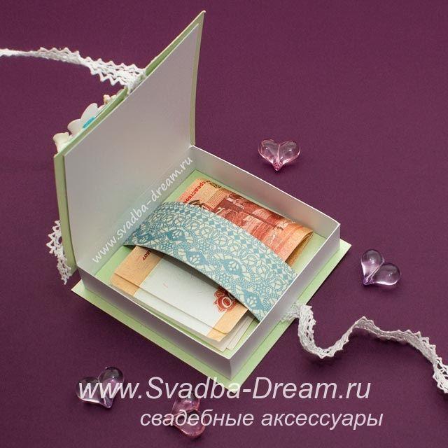 """Коробочка для денег """"Жозефина"""" ручной работы - свадебные аксессуары от…"""