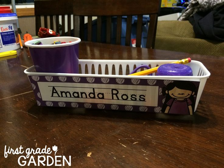 Individual Pencil Trays for Students with Polka Dot Name Tags -- freebie included {First Grade Garden}