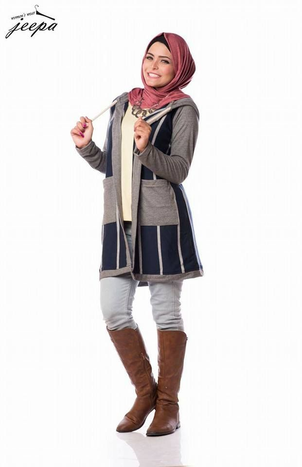 cardigan with boots hijab look, Casual winter hijab looks http://www.justtrendygirls.com/casual-winter-hijab-looks/