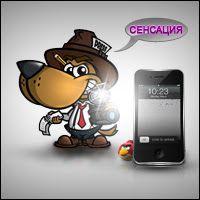 Лучшие секреты и советы для Samsung Galaxy S3