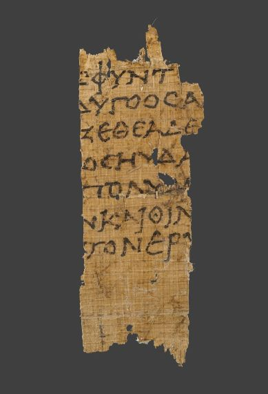 Papyrus Fragment with Text from Homer's Odyssey. Greek 1st century B.C., artist unknown. The J. Paul Getty Museum