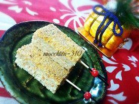 おせち*のし鶏(松風焼)飾り切の余り野菜