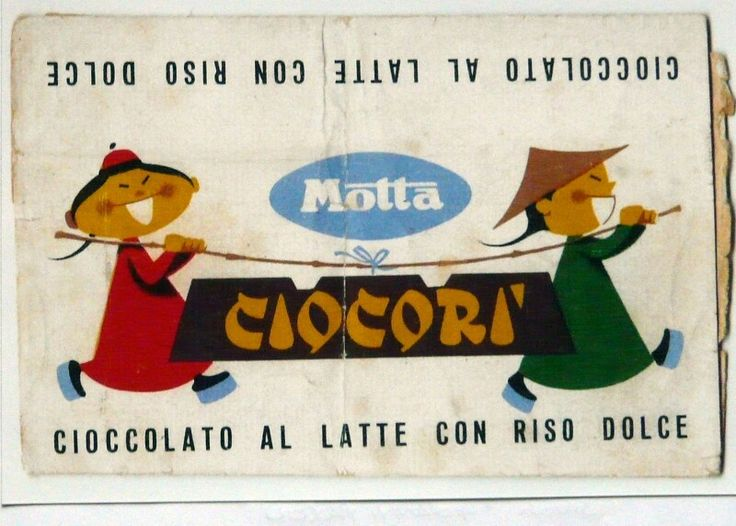 Ciocorì