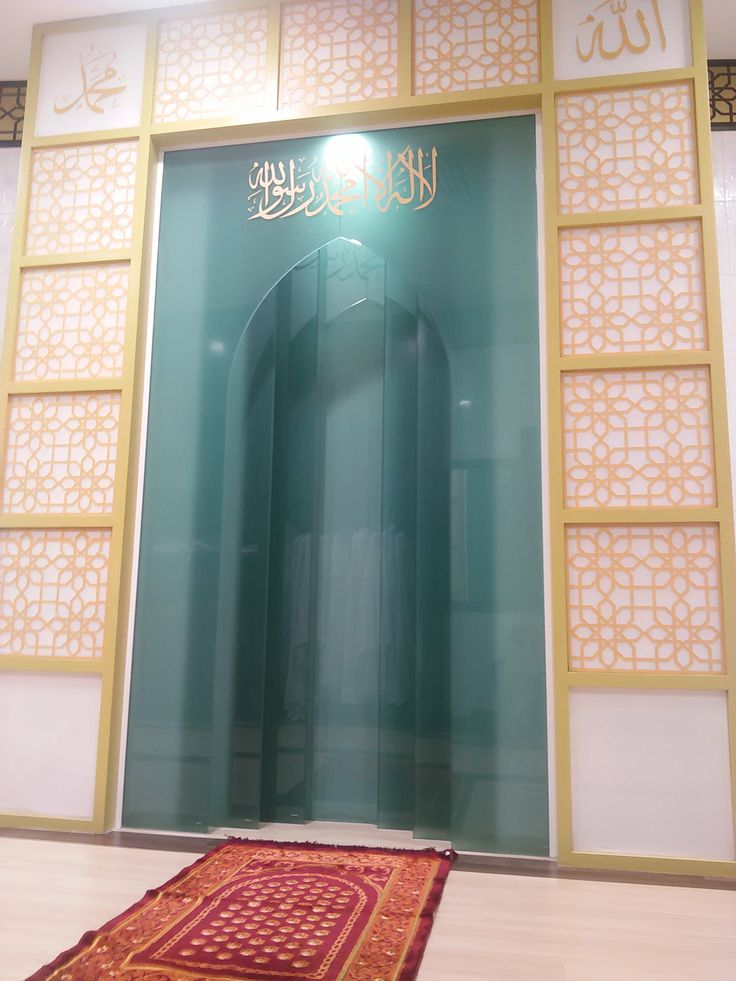 mihrab, showing orientation of qiblah (musolla AEON quill city mall)