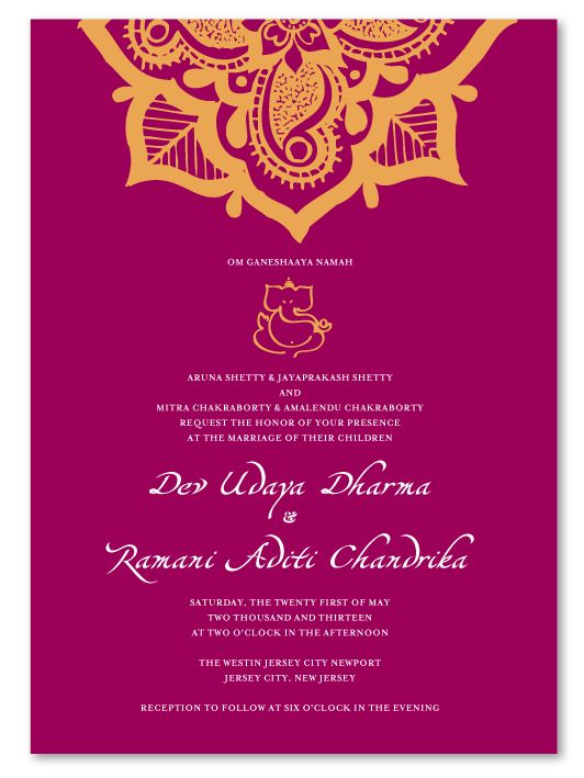 Indian Wedding Reception Invitation Paperinvite