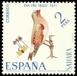 Día del sello - 1971