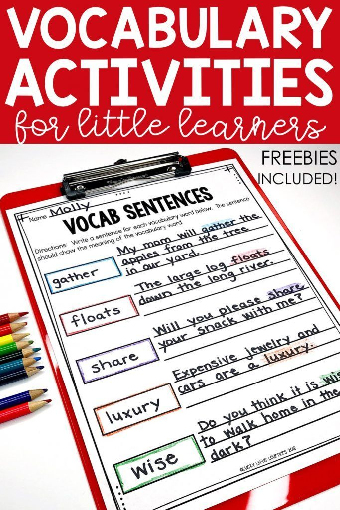 Vocabulary Actions for Little Learners (use with any checklist!)