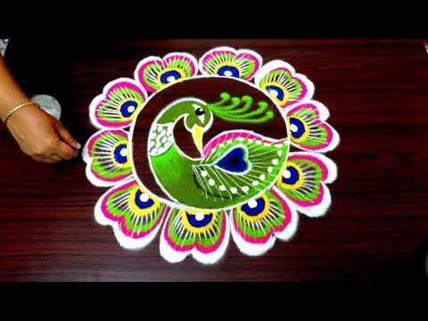 latest peacock innovative multicolor rangoli design || Beautiful kolam designs || simplerangoli - YouTube