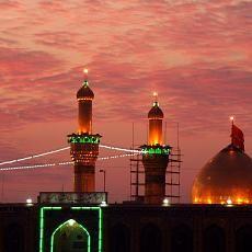 Imam Hussein Mosque in karbala, Iraq