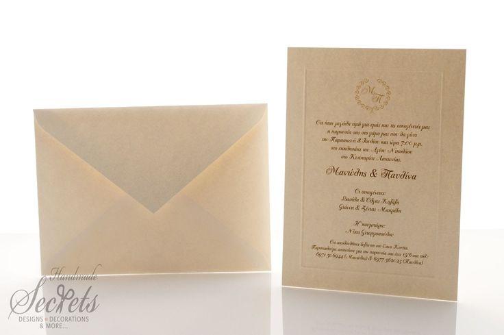 Picture of Προσκλητήριο γάμου μεταλλιζέ κρεμ στεφανάκι