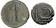 Phare d'Alexandrie — Wikipédia