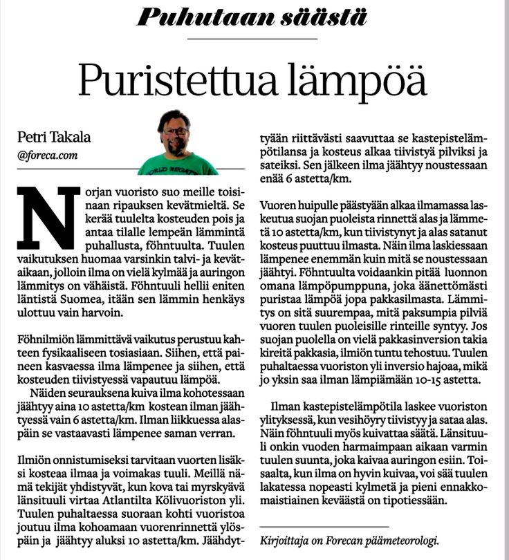 Föhn tuuli. Vaikutustapa selostettu artikkelissa.  Aamulehti 15.2.2015, sunnuntai, s. A39
