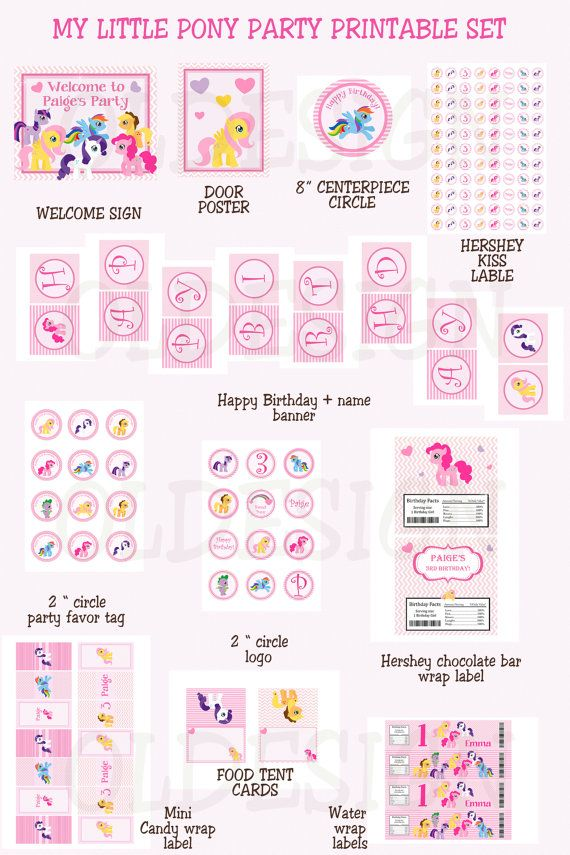 My little Pony inspired Birthday  Printable Party  Set.  Digital files. SUPER DEAL!