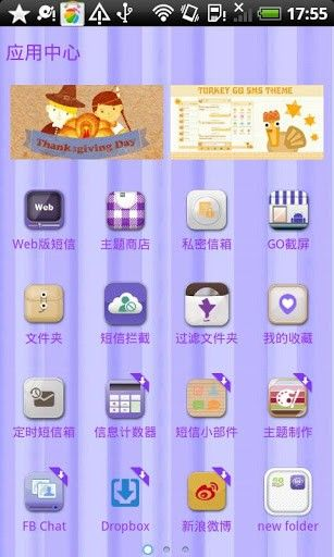 go sms pro themes | View bigger - Noble Go SMS Pro Theme for Android screenshot