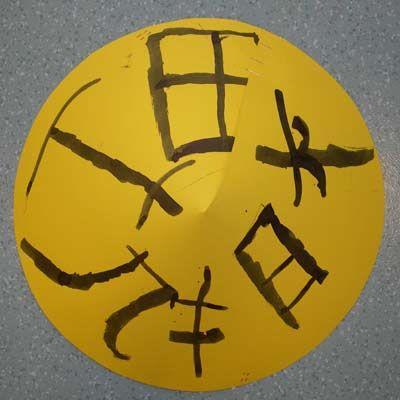 make a chinese hat craft