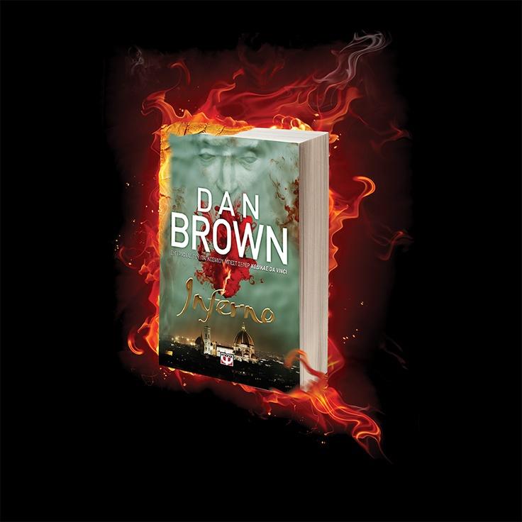 """""""Οι πιο σκοτεινές γωνιές στην Κόλαση είναι φυλαγμένες για εκείνους που διατηρούν την ουδετερότητά τους σε εποχές ηθικής κρίσης."""" (Απόσπασμα από το πολυαναμενόμενο νέο βιβλίο του Dan Brown, #INFERNO)"""