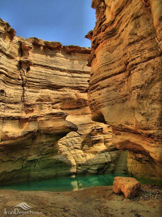 kerian canyon, (part of Global Geopark) - Dulab, Qeshm ...