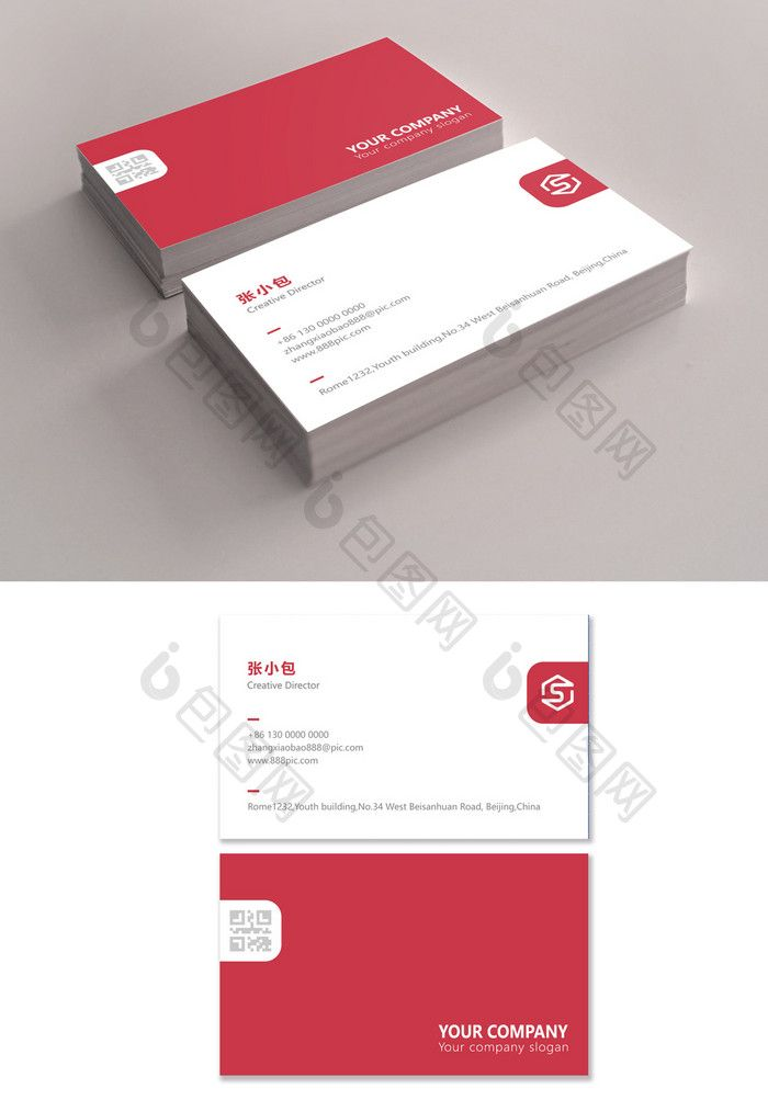 High End Red Simple Creative Business Card With Images