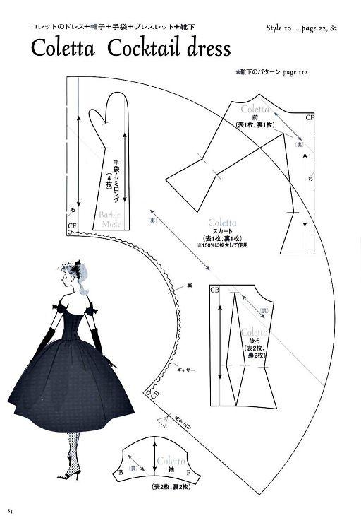 Dress pattern - pas en français (niveau avancé)