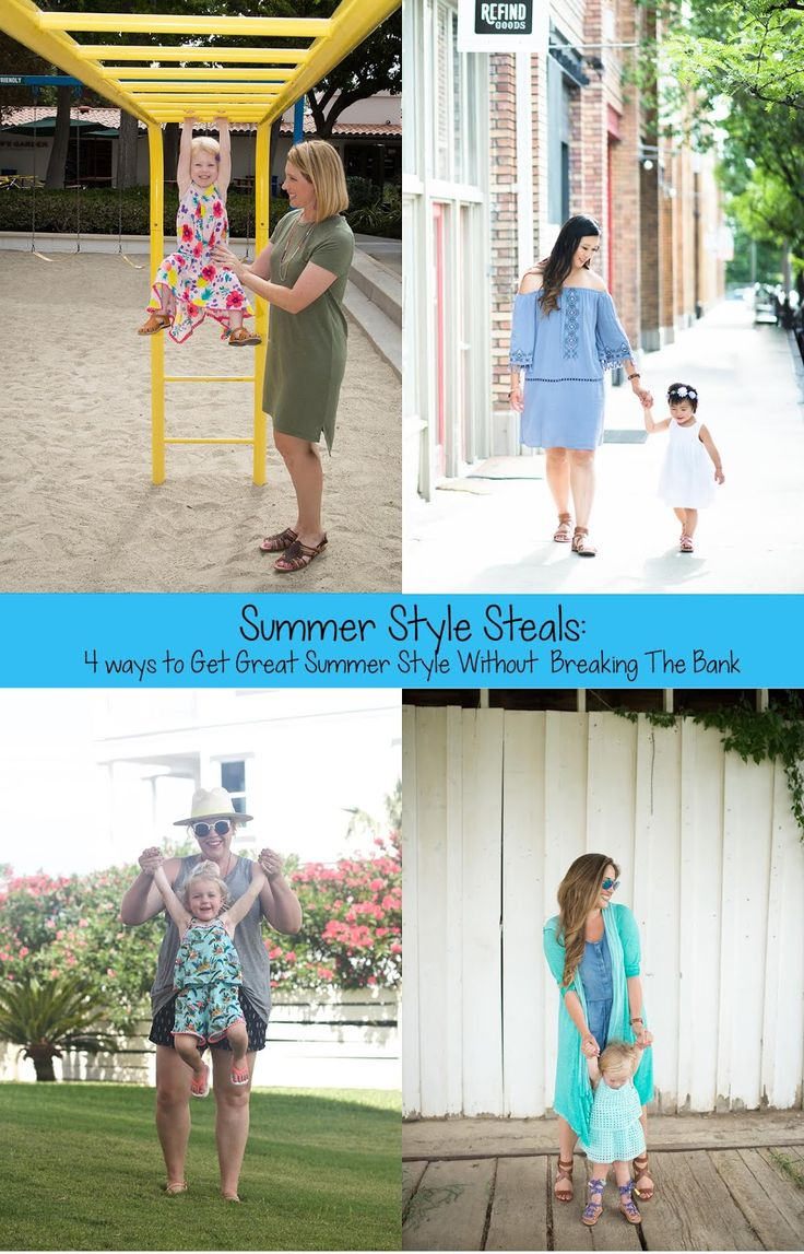 Walking in Memphis in High Heels: Mamas & Minis Style Collective - Summer Style Steals + $100 Visa Gift Card Giveaway!!
